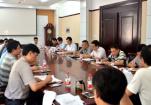 学校召开专题会议推进思想政治工作
