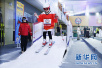 北京市中小学生冰雪运动普及与推广活动拉开帷幕