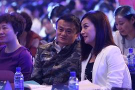 馬雲將召開第二屆全球女性創業者大會