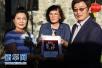"""中國使館向塞普勒斯紅十字會提供""""中國大使獎學金"""""""