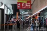 中国轻纺城展团进击香港时装节