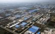 工业用地出新政:出让期减至20年 厂房可转租抵押