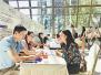 重庆海归专场招聘会 300个高薪优质岗位吸引近千名中高级人才应聘