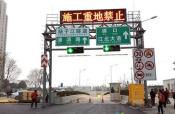 南京再开一批治堵工程