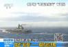 """俄罗斯透露新""""航母""""计划 拟在2025年前开建"""