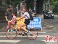 这单车骑得太揪心!