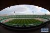 摩洛哥宣布申办2026年世界杯足球赛