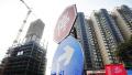 前7个月郑州市房地产开发投资同比增长了25%
