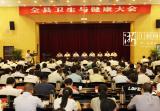 看病更方便 浙醫二院全省首家杭州以外的院區落戶長興