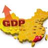 省会城市GDP排行榜