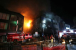 韩国8层建筑起火 16人被困澡堂确认死亡