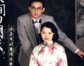 民国第一作女陆小曼