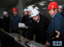 中央第三环境保护督察组向山东省反馈督察情况