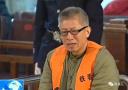 燕城监狱再有减刑消息,涉及著名窝案