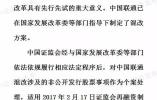 BATJ等多巨头入局!中国联通混改大招终于来了!