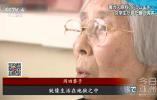 """日本电视台再揭二战罪行:""""毒气岛""""隐瞒了什么?"""