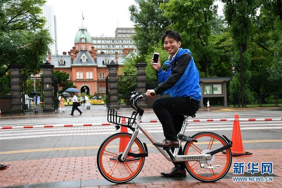 摩拜单车登陆日本