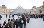 法国大巴黎地区今年上半年游客量创十年新高