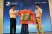 中国出入境检验检疫协会跨境宠物产业联盟在杭州成立