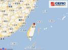中国地震台网:台湾新北市发生4.1级地震