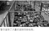 废旧汽车电池流入地下洗铅厂 四地警方破特大污染环境案