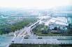 亩产税收增十倍 嘉兴经开演绎工业园区转型升级大戏
