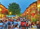 古今兼容的福州城:文脉悠悠最福地