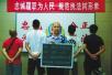 北京公安猎狼小组:5女性连续遭侵犯却羞于指证