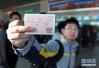 春运将至抢到火车票了吗 四次捡漏机会需关注