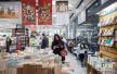 北京:提升城市文化生活品质 助力全国文化中心建设