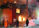 日本大火11人遇难