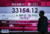 香港經濟新年暢想:2018年香港資本市場能否成新經濟企業樂園?