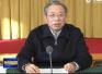 刘家义到菏泽调研并走访慰问老党员和困难群众