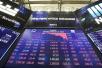 全球股市大幅下挫,原因何在?投资者如何应对?