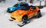 日产370Zki概念车