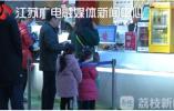 """南京刮起""""过年观影风"""" 上座率同比上升约10%"""