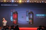 用电省一半掀节能革命 格力家庭中央空调变频变容技术发布
