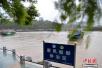 """广东沿海将遭台风""""三连击"""" 风暴潮警报拉响"""