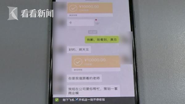 """北京赛车计算方法:33岁女微商情迷00后""""董事长"""" 被骗十多万还失身"""