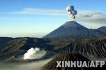 """火山活动喷出温室气体导致远古地球""""发高烧"""""""