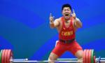 全运会男子举重85公斤级 奥运冠军田涛夺冠