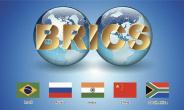 换个角度 BRICS有新含义