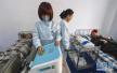 山东胶州医养结合见闻?#20309;?#29983;院为老人建立健康档案