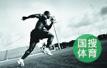 北京取消体育特长生、奥数竞赛等5类高考加分