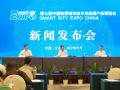 中国智博会8日宁波启幕 展现智能经济新成果