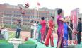 """石家庄:教师在教师节举办""""民国风""""集体婚礼"""