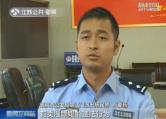 男子敲诈南京某会所未果 举报会所卖淫被刑拘