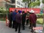 南乐县司法局开展送法进社区活动