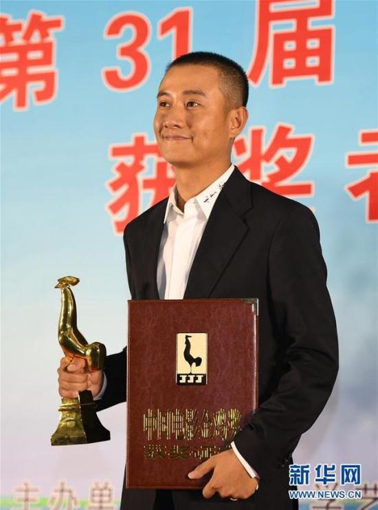 第31届中国电影金鸡奖揭晓法国电影网盘图片