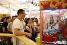 杭州大闸蟹夹娃娃机